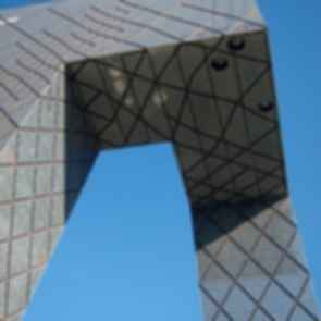 CCTV Headquarters - Exterior