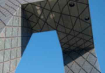 CCTV Headquarters - Exterior