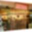 Series 540: Security Accordion Doors Modlar Brand