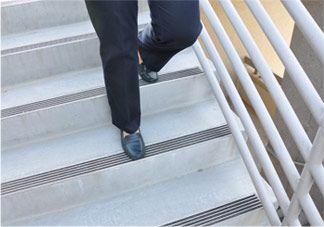 Supertread Stair Nosings And Treads Modlar Com