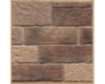 Dutchcraft Foundation Stone Tiles