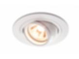 Siris MR16 Ceiling Lamp