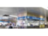Rockfon® Planostile™ D Metal Ceiling Panel