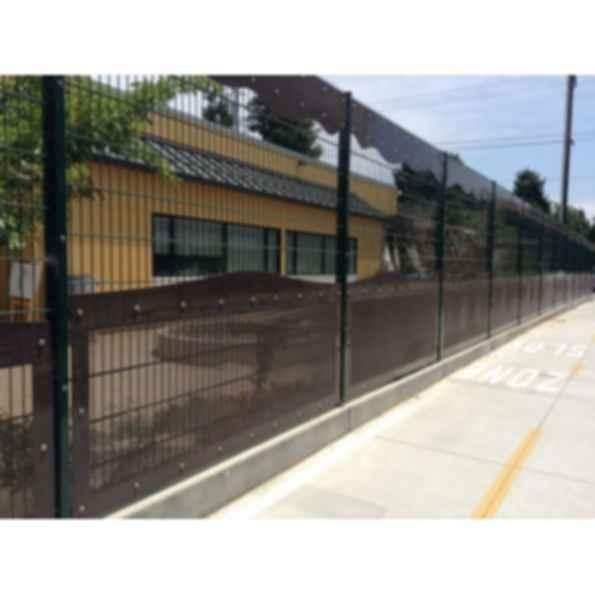 Aluminum Perforated Fence